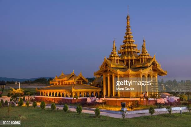 kanbawzathadi palace of bago - naypyidaw stock pictures, royalty-free photos & images