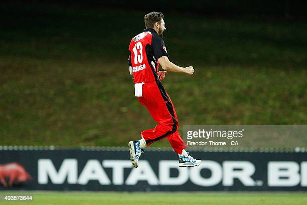 Kane Richardson of South Australia celebrates after claiming the wicket of Dan Christian of Victoria during the Matador BBQs One Day Cup Elimination...