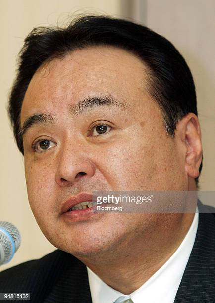Kanebo Ltd Chairman Akiyoshi Nakajima speaks to reporters at a news conference in Tokyo Japan April 13 2005 Kanebo Ltd a drug and food company being...