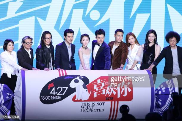 Kaneshiro TakeshiDongyu ZhouChiling Lin attend the premiere of This Is Not What I Excepted on 23th April 2017 in Beijing China