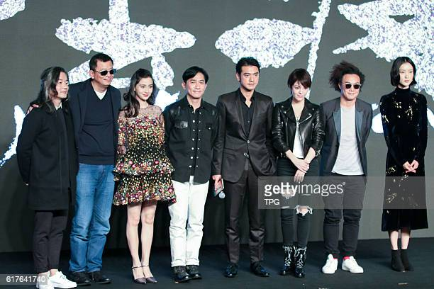 Kaneshiro TakeshiEason ChanTony Leung and Angelababy promotion for Lunar New Year show See You Tomorrow on 23th October 2016 in Beijing China