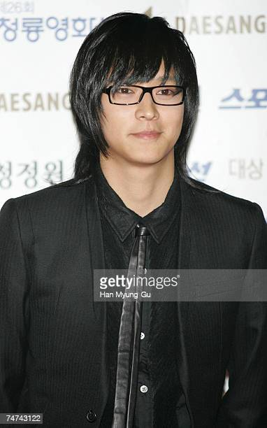 Kang Dong-Won at the Youido, KBS Hall in Seoul City, South Korea.