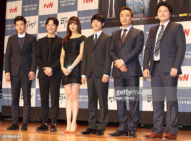 Kang HaNeul Byeon YoHan Kang SoRa Siwan of ZEA Lee SungMin and Kim DaeMyeong attend the tvN drama Misaeng press conference at COEX on October 6 2014...