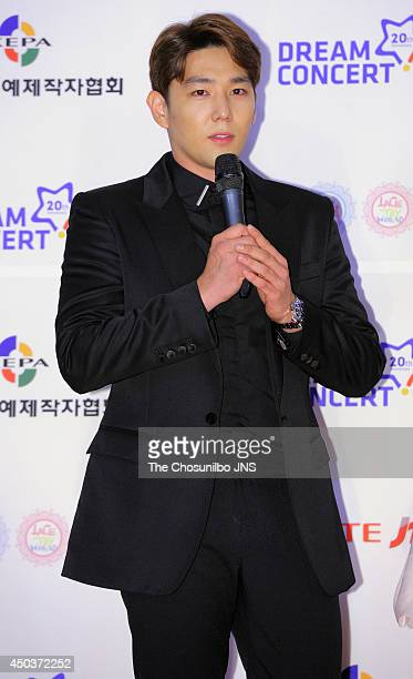 Kang In of Super Junior speaks during the 2014 Dream Concert at Seoul World Cup Stadium on June 7 2014 in Seoul South Korea