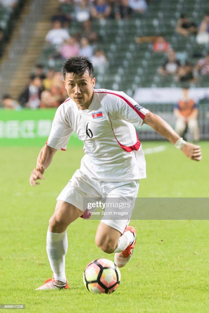 2019 Asian Cup Qualifier - Hong Kong v Korea DPR : ニュース写真