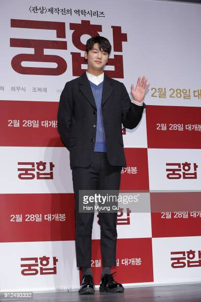 Kang MinHyuk of South Korean boy band CNBLUE attends the press conference for 'The Princess and The Matchmaker' on January 31 2018 in Seoul South...