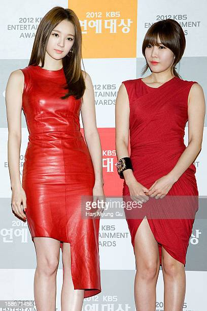 Kang MinKyung and Lee HaeRi of Davichi attend during the 2012 KBS Entertainment Awards at KBS on December 22 2012 in Seoul South Korea