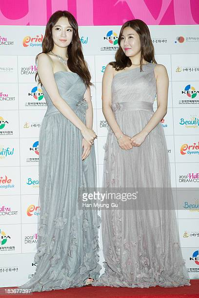 Kang MinKyung and Lee HaeRi of South Korean girl group Davichi attend during the 2013 Hallyu Dream Concert on October 5 2013 in Gyeongju South Korea