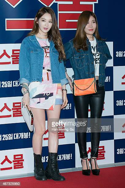 Kang MinKyung and Lee HaeRi of South Korean girl group Davichi attend the VIP screening for Twenty at COEX Mega Box on March 18 2015 in Seoul South...