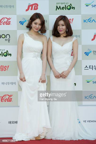 Kang Min-Kyung and Lee Hae-Ri of South Korean girl group Davichi attend 3rd Gaon Chart K-Pop Awards at Olympic Gym on February 12, 2014 in Seoul,...