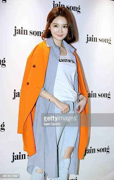 Kang MinKyung attends the 2014 F/W Seoul Fashion Week 'Song JaIn fashion show' at DDP on March 25 2014 in Seoul South Korea