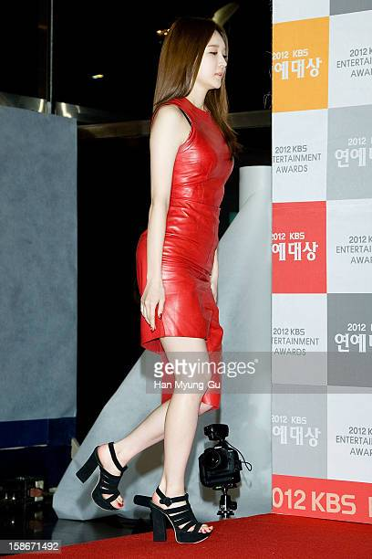 Kang MinKyung of Davichi attends during the 2012 KBS Entertainment Awards at KBS on December 22 2012 in Seoul South Korea