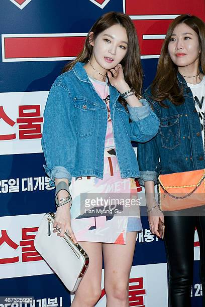 Kang MinKyung of South Korean girl group Davichi attends the VIP screening for Twenty at COEX Mega Box on March 18 2015 in Seoul South Korea The film...