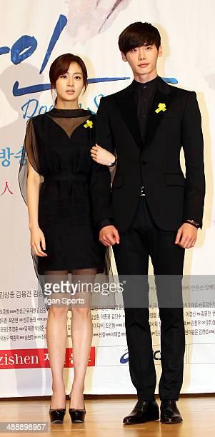 Kang SoRa and Lee JongSuk attend the SBS drama 'Doctor Stranger' press conference at SBS broadcasting center on April 29 2014 in Seoul South Korea