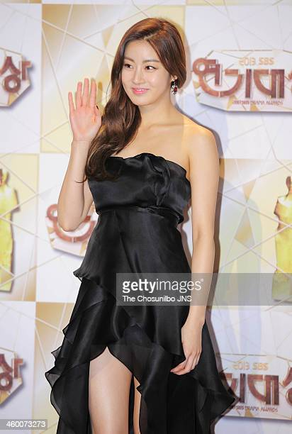 Kang SoRa arrives at the red carpet of the 2013 SBS drama awards at SBS Prism Tower on December 31 2013 in Seoul South Korea