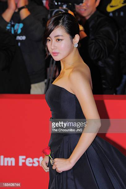 Kang SoRa arrives for the opening ceremony of the 17th Busan International Film Festival at the Busan Cinema Center on October 4 2012 in Busan South...