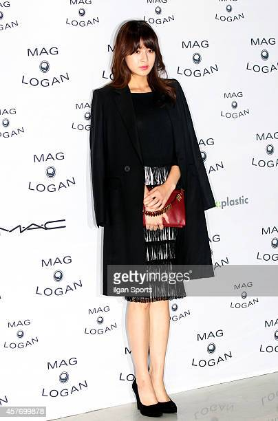 Kang SoRa attends 2015 S/S Seoul Fashion Week Mag Logan collection at DDP on October 19 2014 in Seoul South Korea