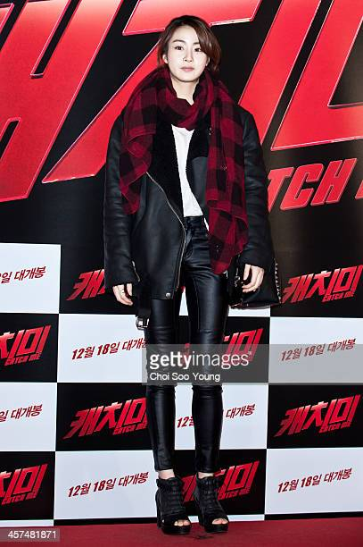 Kang SoRa attends the 'Catch Me' VIP press screening at Gun Dae Lotte Cinema on December 16 2013 in Seoul South Korea