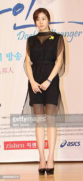 Kang SoRa attends the SBS drama 'Doctor Stranger' press conference at SBS broadcasting center on April 29 2014 in Seoul South Korea