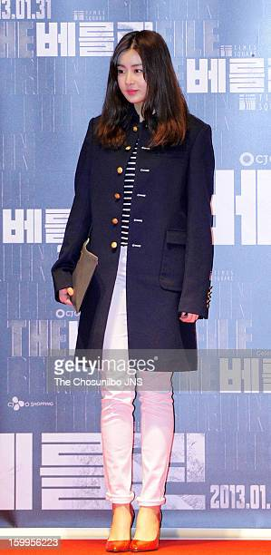 Kang SoRa attends the 'The Berlin File' Red Carpet Vip Press Screening at Times Square on January 23 2013 in Seoul South Korea