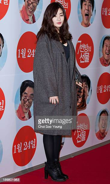 Kang SoRa attends the 'The Gift From Room 7' Vip Press Screening at COEX Megabox on January 14 2013 in Seoul South Korea