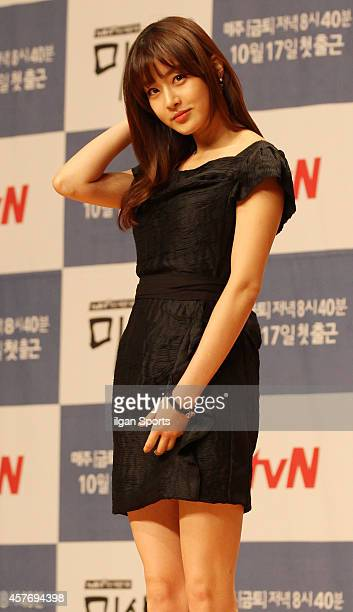 Kang SoRa attends the tvN drama Misaeng press conference at COEX on October 6 2014 in Seoul South Korea