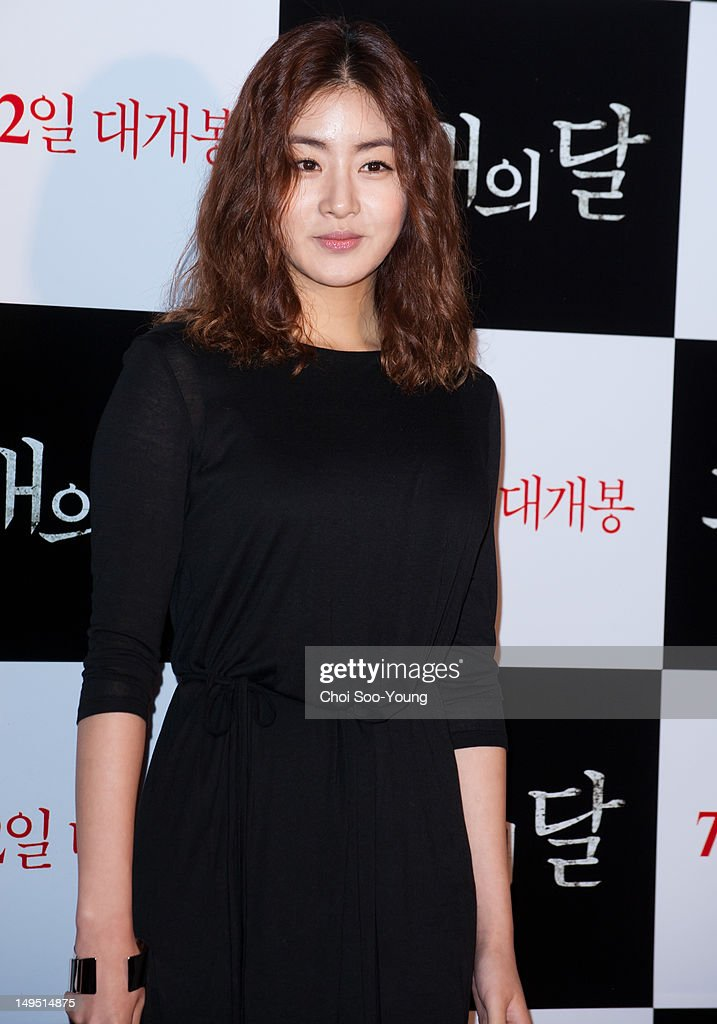 Movie 'Two Moons' VIP Press Screening : News Photo