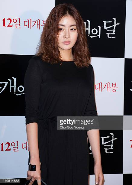 Kang SoRa attends the 'Two Moons' VIP screening at Gun Dae Lotte Cinema on July 2 2012 in Seoul South Korea