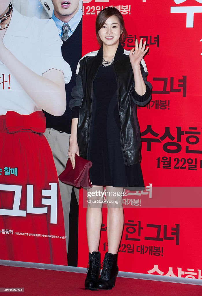 Movie 'Miss Granny' VIP Premiere : Foto jornalística