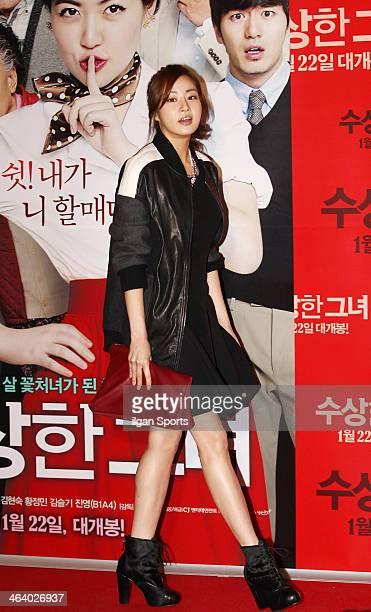 Kang SoRa poses for photographs before the movie 'Miss Granny' VIP Premiere at Wangsimni CGV on January 14 2014 in Seoul South Korea
