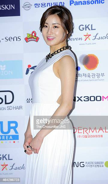 Kang SoRa poses for photographs during the 2014 Asia Model Festival Awards at Olympic Hall on January 17 2014 in Seoul South Korea
