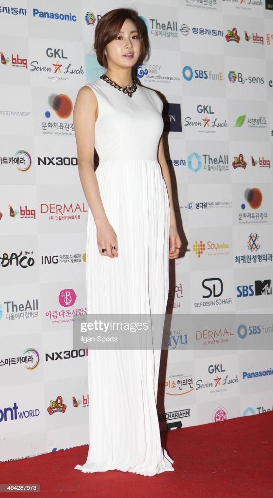 2014 Asia Model Festival Awards : News Photo
