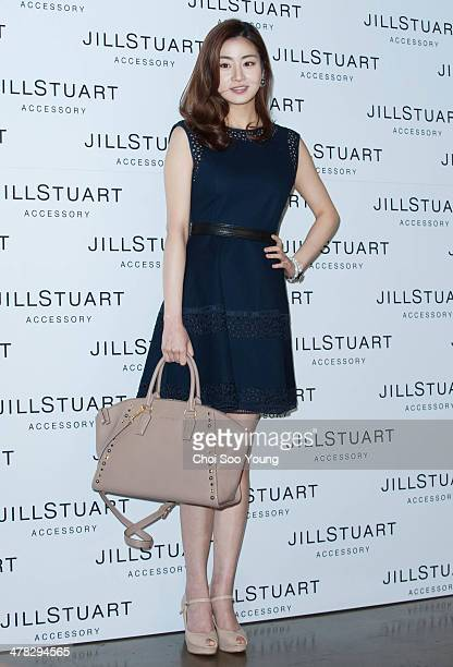 Kang SoRa poses for photographs during the Jill Stuart accessory presentation at Assouline Lounge on March 5 2014 in Seoul South Korea