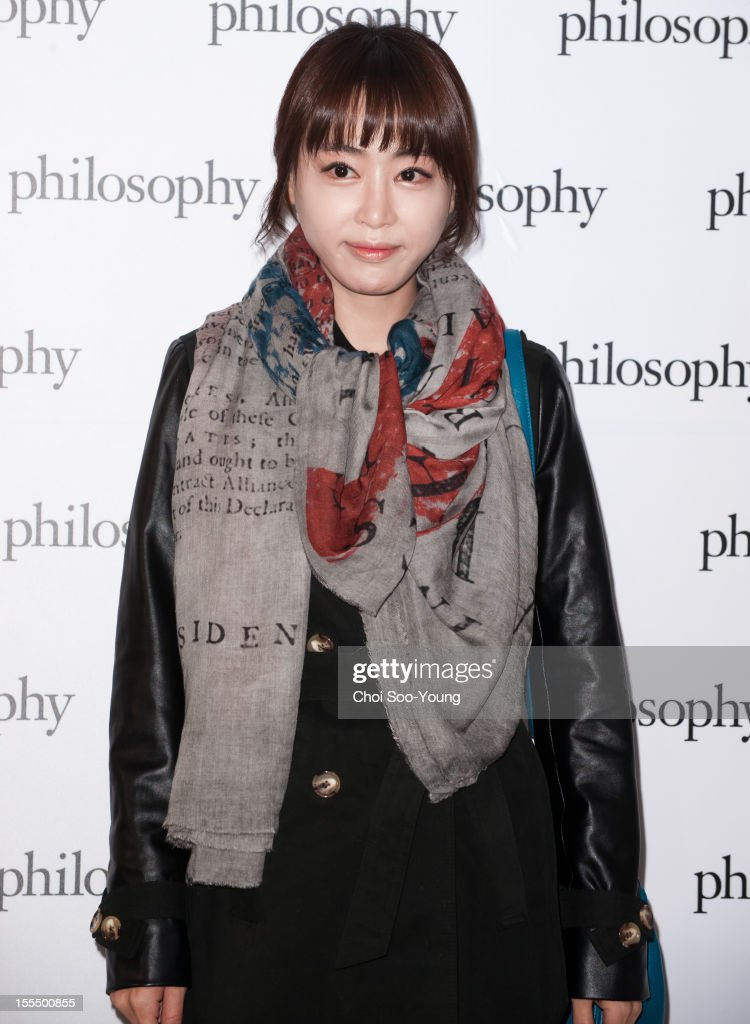 9314e654d3ce Kang Ye-Won attends the  Philosophy  launch cocktail party at ...