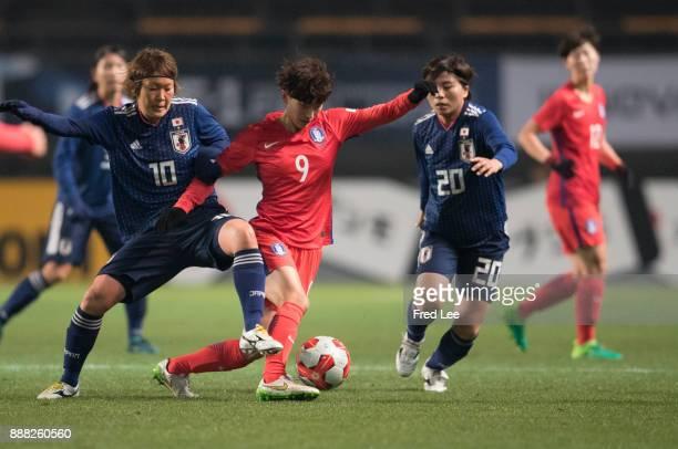 Kang Yumi of Japan in action during the EAFF E1 Women's Football Championship between Japan and South Korea at Fukuda Denshi Arena on December 8 2017...