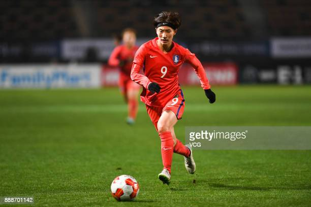 Kang Yumi of South Korea drives the ball during the EAFF E1 Women's Football Championship between Japan and South Korea at Fukuda Denshi Arena on...