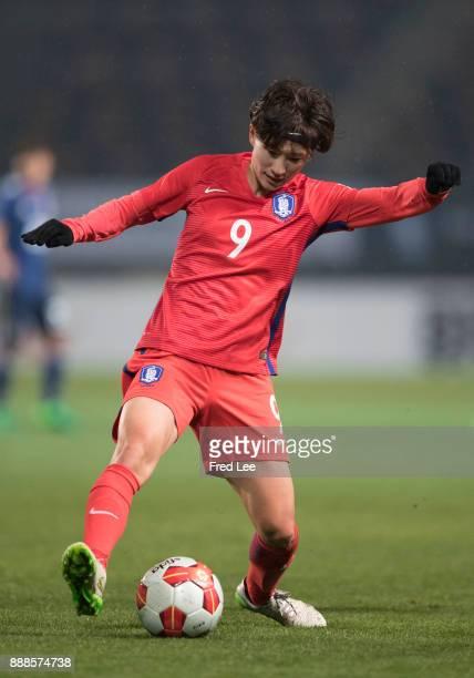 Kang Yumi of South Korea in action during the EAFF E1 Women's Football Championship between Japan and South Korea at Fukuda Denshi Arena on December...