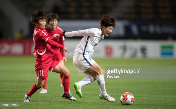 Kang Yumi of South Korea in action during the EAFF E1 Women's Football Championship between North Korea and South Korea at Fukuda Denshi Arena on...