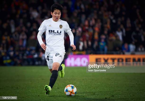 KangIn Lee midfielder of Valencia CF with the ball during the Copa del Rey match between Getafe CF and Valencia CF at Coliseum Alfonso Perez stadium...
