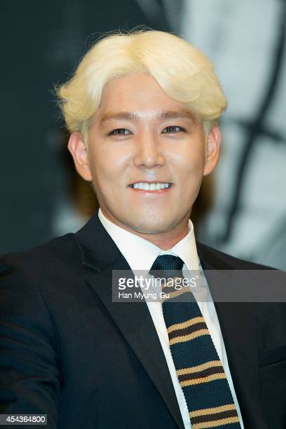 Kangin of South Korean boy band Super Junior attends the press conference for Super Junior's 7th Album 'MAMACITA' at Imperial Palace Hotel on August...