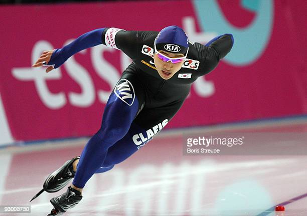 KangSeok Lee of Korea competes in the men's 500 m Division A race during the Essent ISU World Cup Speed Skating on November 6 2009 in Berlin Germany