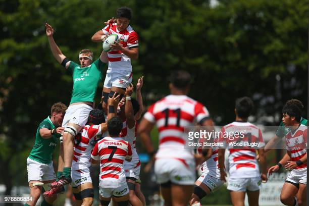 Kanji Shimokawa of Japan wins a line out during the World Rugby Under 20 Championship 11th Place playoff match between Ireland and Japan at the Stade...