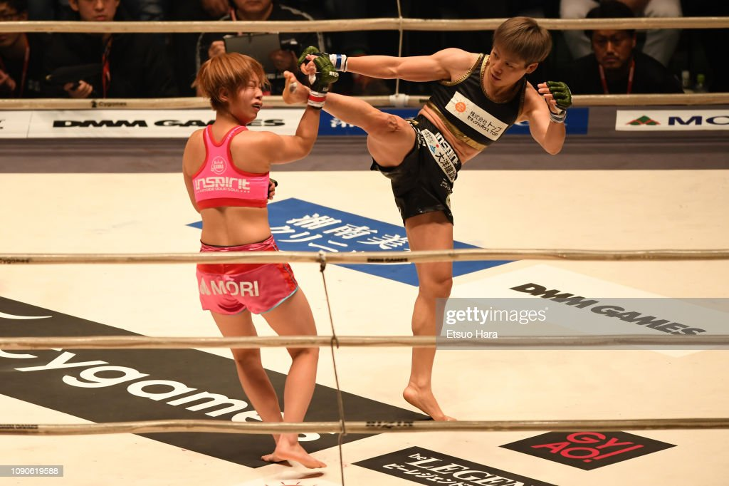 Floyd Mayweather vs Tenshin Nasukawa - RIZIN.14 : News Photo