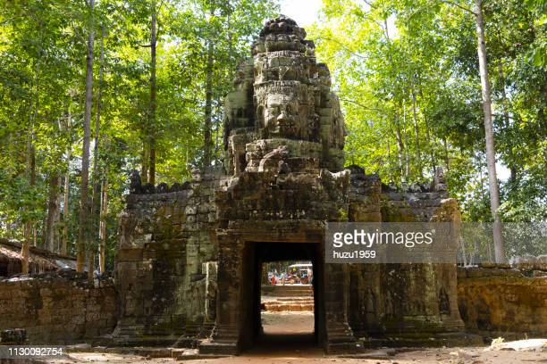 Kannon Bosatsu gate, Ta Som, Siem Reap, Cambodia