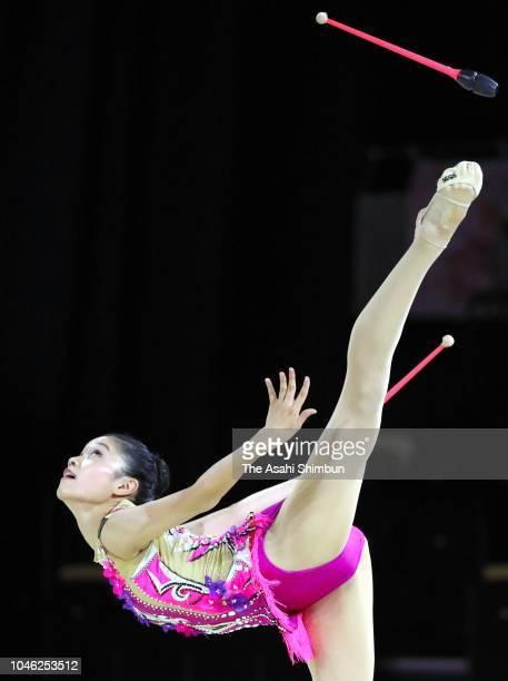 Kano Nakasone of Setagaya Rhythmic Gymnastics Club competes in the clubs on day one of the Rhythmic Gymnastics AEON Cup at Takasaki Arena on...