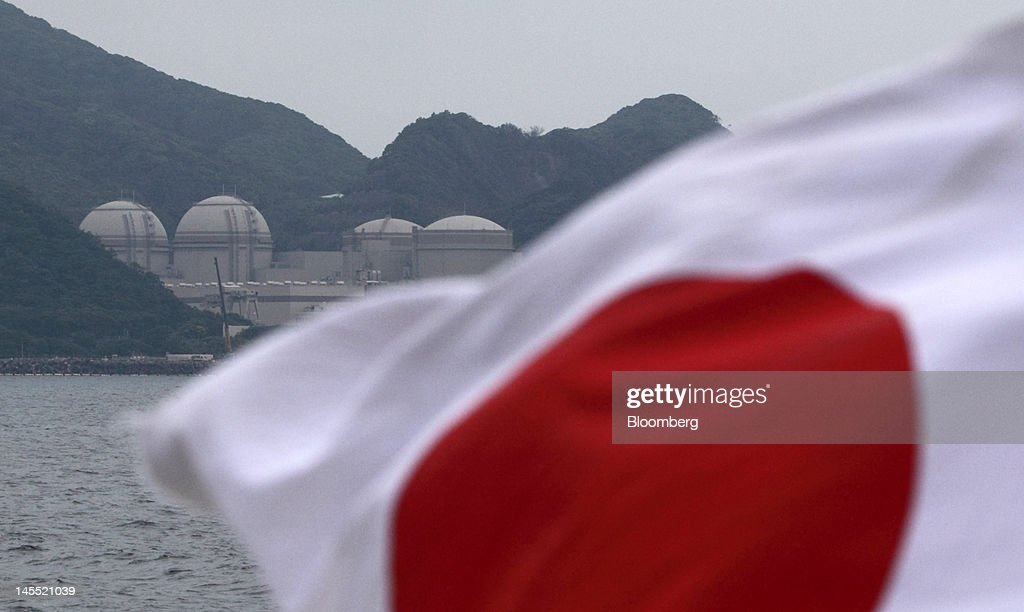 Japan Nears Decision To Start First Atomic Plant Since Fukushima : News Photo