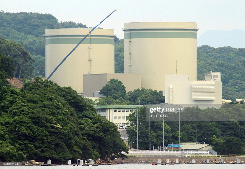 JAPAN-ENERGY-NUCLEAR : News Photo