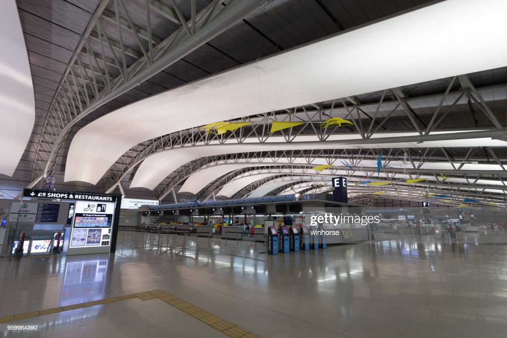 Flughafen Kansai International in Japan : Stock-Foto