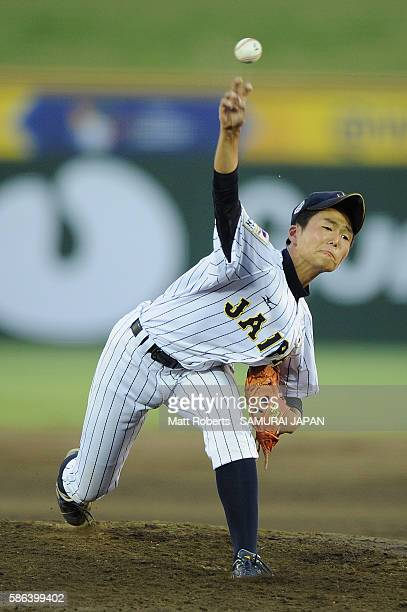 Kanta Okada of Japan throws a pitch in the top half of the second inning in the super round game between Japan and Panama during The 3rd WBSC U-15...