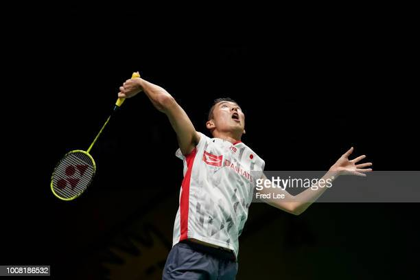 Kanta Tsuneyama of Japan competes in the Men's Singles first round match against Gergely Krausz of Hungary on day two of TOTAL BWF World...